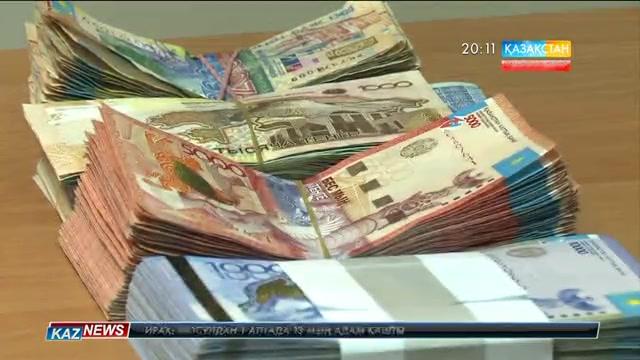 Ескі 1000 теңгелік банкнот 1 наурызға дейін айналымда болады