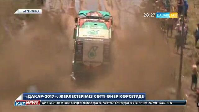 «Astana Motorsports» командасының қос экипажы «ДАКАР-2017» көпкүндігінің ІІ кезеңін сәтті аяқтады