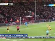 «Арсенал» «Борнмут» ойыншыларымен кездесті