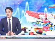 09:30 жаңалықтары (05.01.2017)