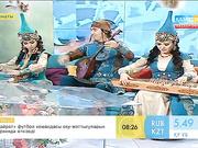 «ХасСақ» этно-фольклорлық ансамблі «Таңшолпанның» төрінде