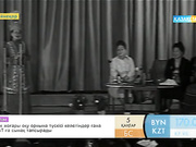 «Таңшолпан». Таңғы ақпаратты-сазды бағдарлама  (05.01.2017)