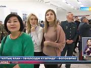 17:30 жаңалықтары (05.01.2017)