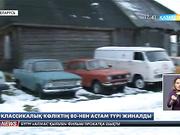 Беларусь тұрғыны классикалық көліктің 80-нен астам түрін жинаған