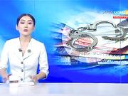 Астанада Сарыарқа ауданы әкімінің орынбасары ұсталды