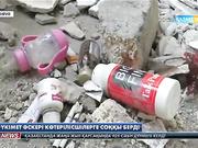 Желтоқсанның соңында жарияланған ымыраға қарамастан Сирияда атыс тоқтамай отыр