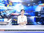 Ұлттық арна тілшісі Әсима Нұрбайқызы бір жылдық еңбегін қорытындылады