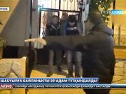 Стамбулда түнгі клубқа шабуыл жасаған адам этникалық ұйғыр болуы мүмкін