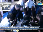 Жапонияда салмағы 212 келі тунец балығы 614 мың АҚШ долларына сатылды