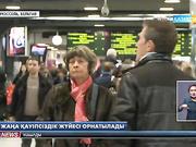 Бельгияның ірі теміржол вокзалдарында жаңа қауіпсіздік жүйесі орнатылады