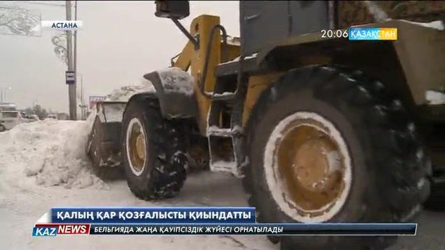 Астанада соңғы он жылда болмаған рекордтық көрсеткіштегі қар түсті