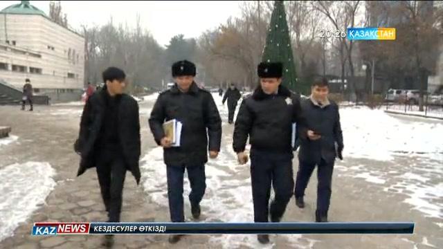 Алматылық полицейлер Универсиада кезінде қауіпсіздікті сақтау үшін жедел алдын алу шараларын бастады