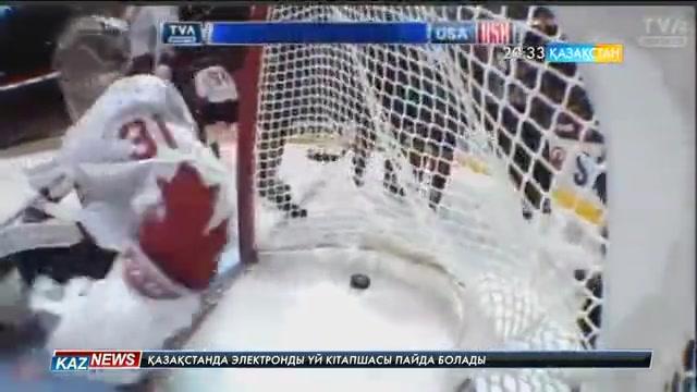 Хоккейден жастар арасында өткен Әлем чемпионаты аяқталды