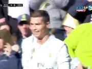 «Реал Мадрид» - «Гранада»: Криштиану Роналдудың голы - 3:0