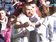 «Реал Мадрид» - «Гранада» кездесуіне видеошолу
