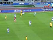 «Реал Сосьедад» - «Севилья»: Бен Йеддердің екінші голы - 0:2