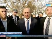 Израильде жүк көлігі 4 адамды басып өлтірді