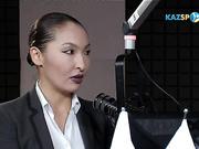 «KazSport» арнасы «Қазақ радиосында». Людмила Прокашева