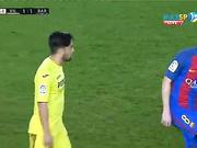 «Вильярреал» - «Барселона» кездесуіне видеошолу