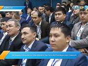 Новости. Вечерний выпуск (07.01.2017)