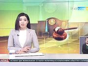 Алматы облысында оқушыға қол көтерген мұғалім жұмысынан кетті