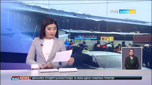 17:30 жаңалықтары (09.01.2017)