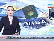 Өзбекстанға шетелдік туристер 2021 жылдан бастап визасыз кіре алады