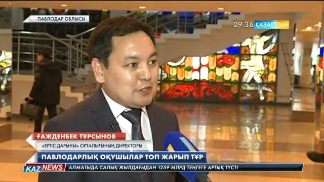 Павлодарлық оқушылар олимпиадада топ жарды