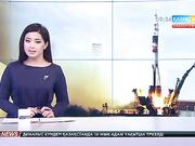 09:30 жаңалықтары (10.01.2017)