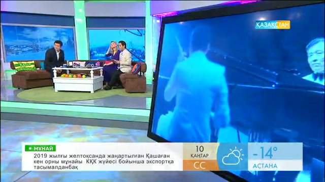 Айбек Бекбосын «Таңшолпанда» қонақта