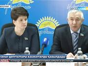 Сенат депутаттары теріскейге сапары барысында азаматтарды қабылдады