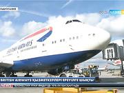 «British Airways»  компаниясының қызметкерлері ереуілге шықты