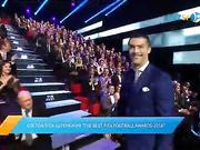Новости. Вечерний выпуск (10.01.2017)