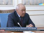 Мемлекет басшысы Өмірзақ Шөкеевті қабылдады
