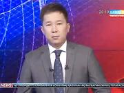 Алматы облысының Іле ауданындағы Халыққа қызмет көрсету орталығында ер адам қайтыс болды