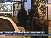Түркияда Фетхуллах Гүленмен қатысы бар деген күдікпен тағы 60 бизнесмен тұтқындалды