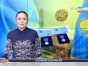Ресейлік және қазақстандық тұлғалар марапатталды