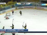 Хоккей. «Сарыарқа»- «Спутник» 2:1