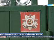 Павлодар қалалық әкімшілігі жеке меншік кәсіпорындардың аумағындағы қарды тазаламаған 35 кәсіпкерге айыппұл салды