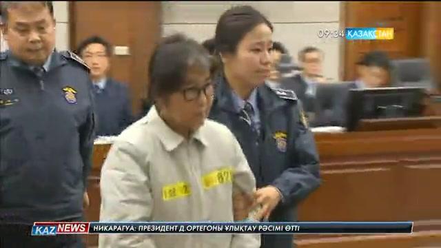 Оңтүстік Кореяда «Samsung» компаниясы басшысының орынбасары сотқа шақырылды