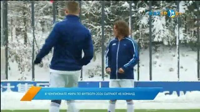 Новости. Вечерний выпуск (11.01.2017)