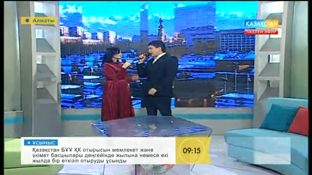 Таңғы ақпаратты-сазды бағдарлама (12.01.2017)