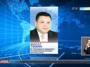 Марат Тәжин ҚР Президенті Әкімшілігі басшысының бірінші орынбасары болып тағайындалды