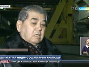 Мәжіліс депутаттары Петропавл ауыр машина жасау зауытының жұмысымен танысты