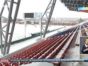 Павлодар қаласындағы Орталық стадион аукционға шығарылады