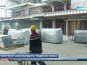 Асқар Мамин Астанадағы жаңа вокзалдың құрылысымен танысты