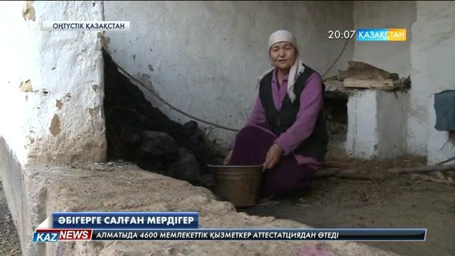 ОҚО-ның Сарыағаш ауданындағы 18 ауыл биыл тағы газсыз қалды
