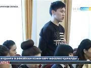 Қарағанды облысында Октябрь ауданына Әлихан Бөкейхан есімін беру мәселесі қаралды