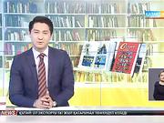 С.Торайғыров атындағы Павлодар облыстық кітапханасында Универсиадаға арналған көрме өтуде
