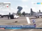 Таиландтың Хатъяй қаласында авиашоу кезінде ұшақ апатқа ұшырап, пилот қаза тапты